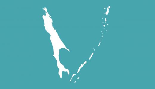 樺太・千島列島の法的立ち位置