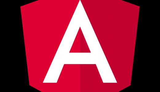 AngularのngModelは双方向バインディングありきではない